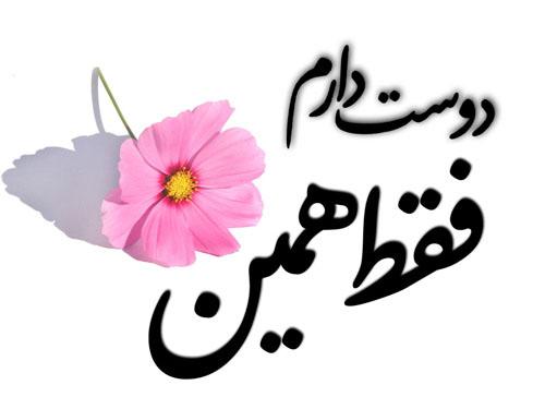 تصاویر زیباسازی وبلاگ ، عروسک یاهو ، متحرک             www.bahar-20.com