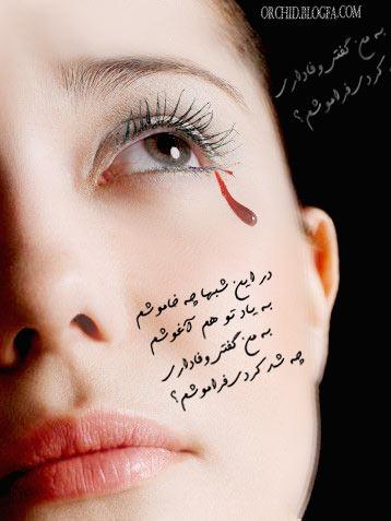 تصاوير زيباسازی وبلاگ ، عروسك ياهو ، متحرك             www.bahar-20.com