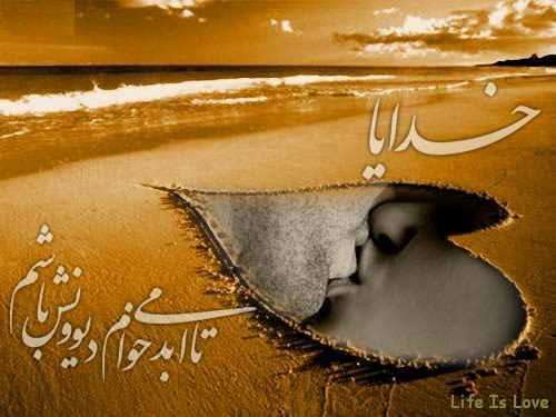 عكس و تصاویر زیبا برای زیباسازی وبلاگ شما -------------- بهاربیست دات كام ------------- bahar22.com ------------ عكس تصاویر زیباسازی وبلاگ فارسی