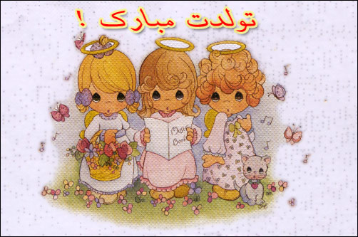 بهار-بيست دات كام   تصاوير زيبا سازی وبلاگ    www.bahar22.com